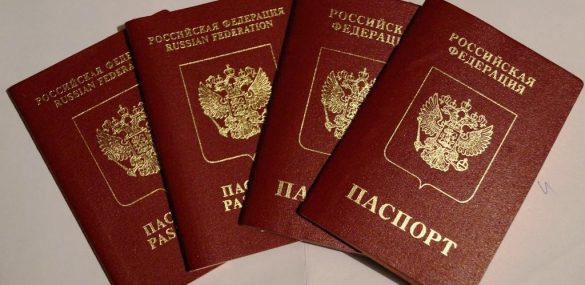 Загранпаспорт для россиян теперь станет дороже