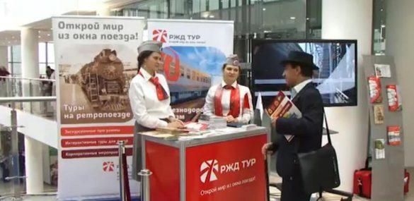 Российские железные дороги поворачиваются лицом к китайскому потребителю
