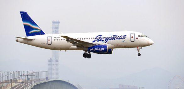 «Якутия» из-за ограничения в полетной программе возвращает пассажирам деньги