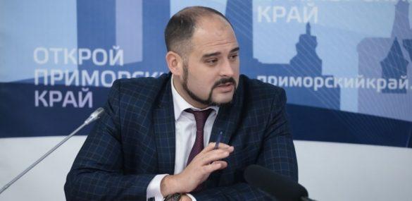 Туризм Дальнего Востока в России и за рубежом будет продвигать Константин Шестаков