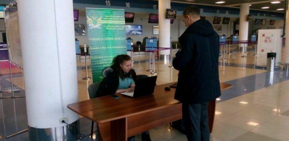 Более 23 тысяч приморцев из-за долгов не смогут выехать за границу