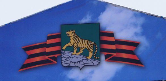Владивосток возглавляет ТОП у туристов на Дальнем Востоке на Первомай и День Победы