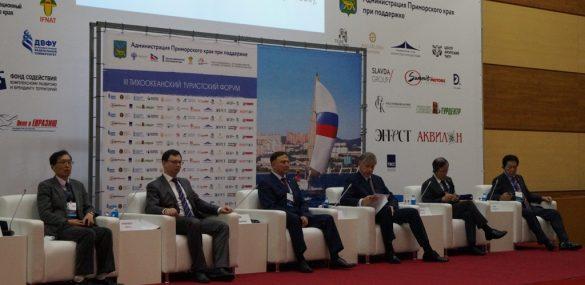 Форум ТТФ во Владивостоке: туризму нужны деньги, статистика и отсутствие бюрократии