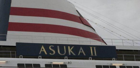 Японский лайнер ASUKA II прибывает во Владивосток