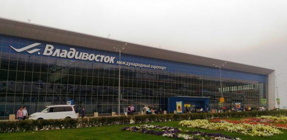Перспективы развития аэропорта Владивосток или о чем говорил бизнес