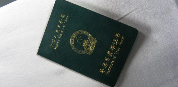 На Дальнем Востоке выдано почти 60,5 тысяч электронных виз