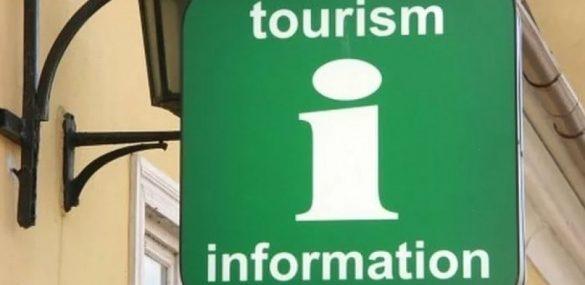В Хабаровске создадут туристический информационный центр