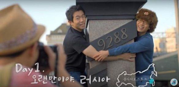 Туристы из Южной Кореи в соцсетях дают советы землякам о путешествии во Владивосток