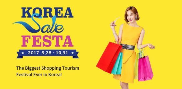 Южная Корея приглашает туристов на шопинг