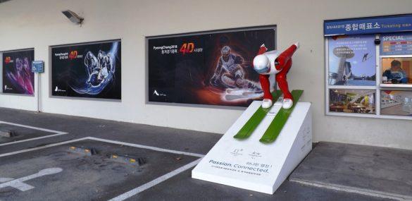 «Прыгнуть»  с трамплина и поиграть в кёрлинг можно во время ВЭФ в Олимпийском павильоне