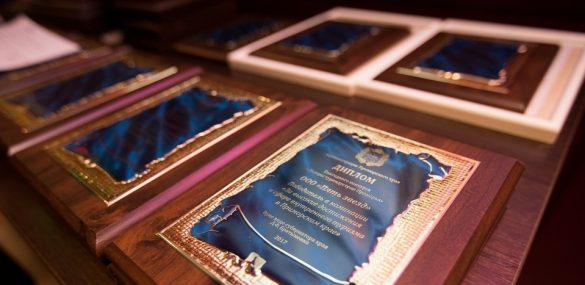 Лидеров туриндустрии наградили в Приморье