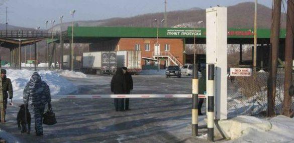 Туристам и грузам в Приморье обещают комфортный переход границы