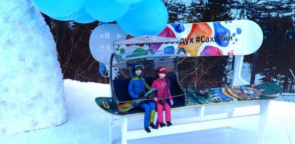 Сахалинский «Горный воздух» – одно из лучших мест в России для празднования Дня Снега