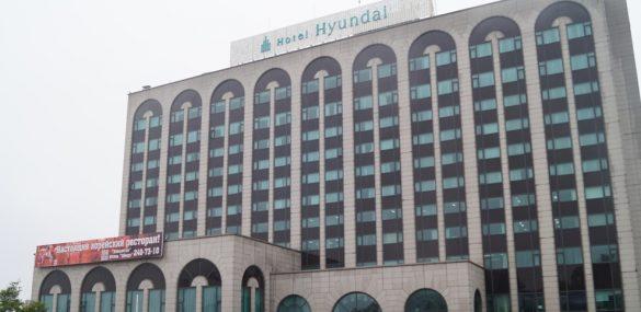 На отель «Хендэ» во Владивостоке скоро установят вывеску «Лотте»