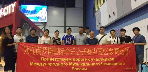 Владивосток вновь встречает участников международного музыкального фестиваля