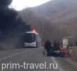 Туристы из Уссурийска не попали в Китай из-за сгоревшего автобуса