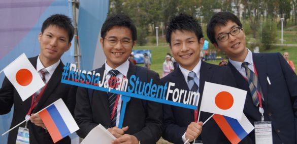 Молодежный международный туристский конгресс пройдет в Приморье
