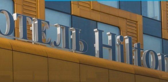 Китайцы и турки построят Hilton в Якутске