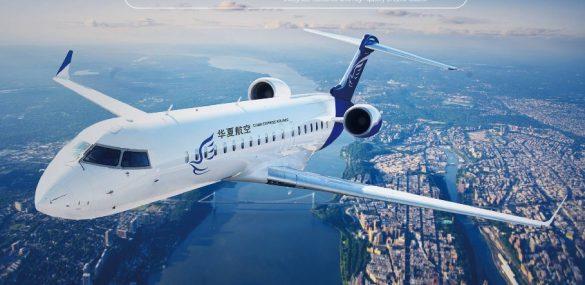 Авиакомпания China Express Airlines заходит во Владивосток