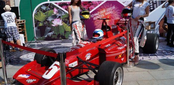 Туристы уже могут приобрести билеты на Гран-при Макао