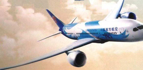 China Southern Airlines будет летать из Владивостока в Шэньян