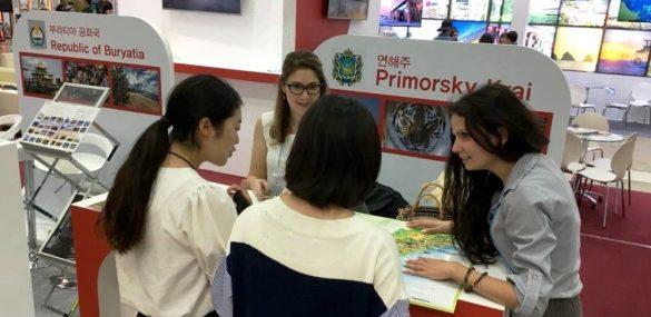Туристский потенциал Приморья презентовали на выставке KOTFA в Сеуле