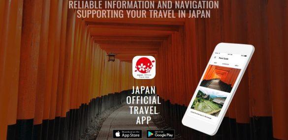 Мобильное приложение сделает путешествие по Японии более комфортным