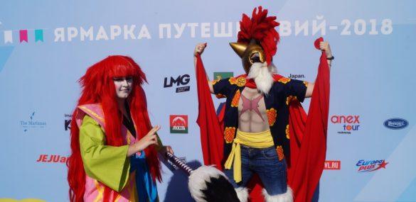 Ярмарка путешествий во Владивостоке побила рекорды посещаемости