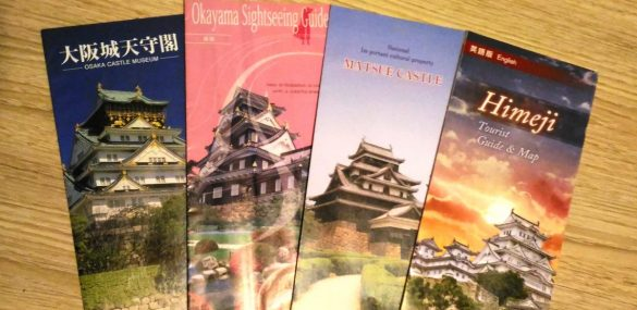 Прогулки по замкам Японии