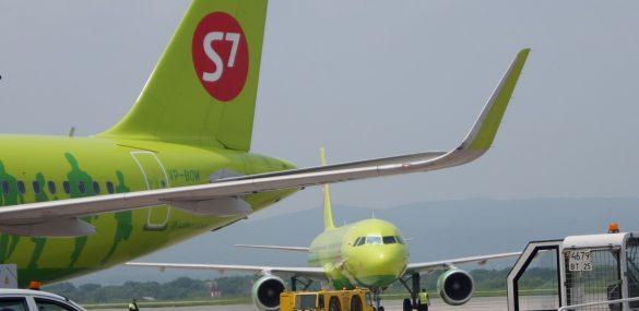 S7 Airlines объявила о распродаже по всем направлениям со скидкой до 60%