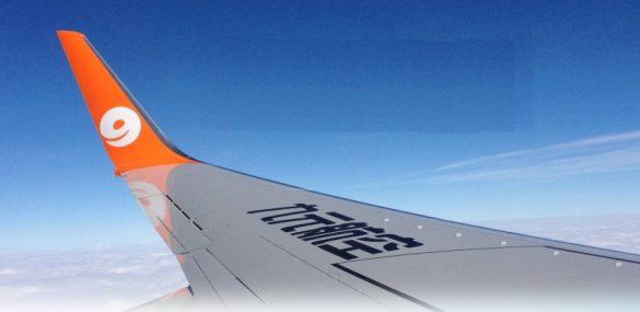 Владивосток готовится принимать нового авиаперевозчика из Поднебесной.