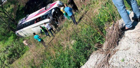ДТП с китайскими туристами в Приморье, есть жертвы