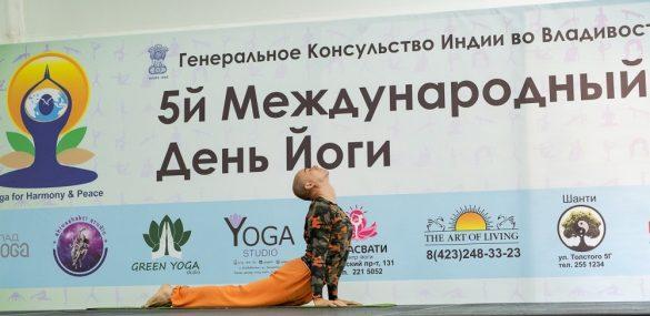 Владивосток занялся йогой