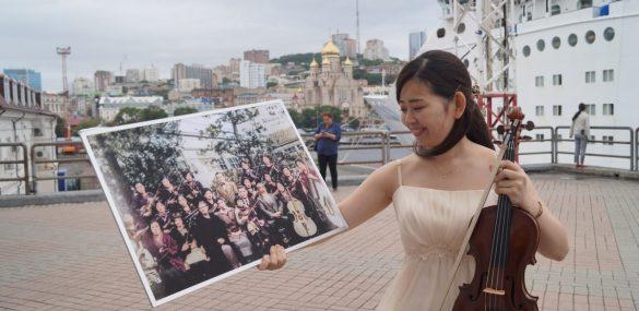 Скрипка из Владивостока, пережившая Хиросиму, вернулась на берега Золотого Рога. Здесь она «пела» о мире