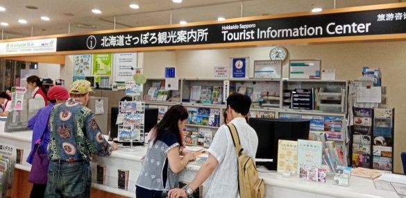 Туристический проект «Владивосток +» планируют запустить в Японии