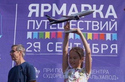 Ярмарка путешествий во Владивостоке: хорошее настроение, впечатления и отдых в разных странах мира