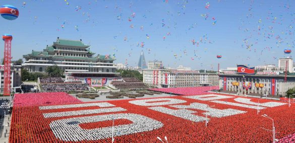 Туризм КНДР развивается под чутким руководством Трудовой партии Кореи