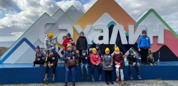 Каникулы владивостокских школьников на Сахалине удались на славу благодаря субсидиям на перелет