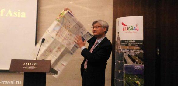 Артур Се: до конца года Тайвань намерен принять 30 тысяч российских туристов