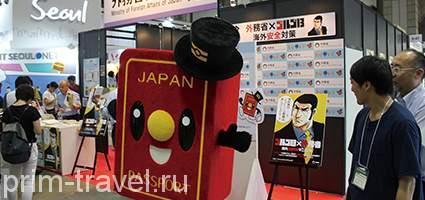 Развитие трансграничных маршрутов между Японией и Россией – главная тема выставки JATA Tourism EXPO 2019