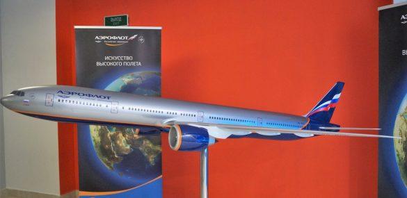 Аэрофлот наконец-то дал добро на полеты из городов Дальнего Востока в Москву