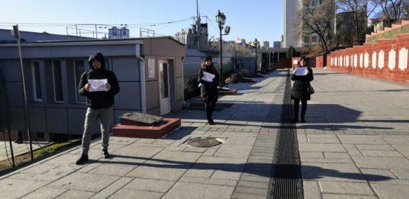 Владивосток вошел во всероссийский проект «Прошагай город»