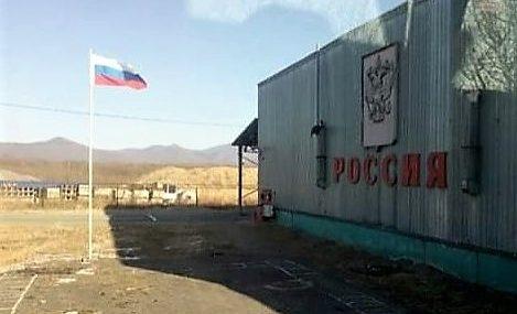Обустроенные пункты пропуска в Приморье – светлое будущее региона