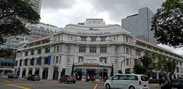 Отельеры в АТР делают первые шаги к «выздоровлению» после коронавируса
