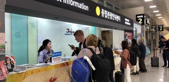 Туристические регионы Южной Кореи вышли «на старт» – ждут туристов на праздники