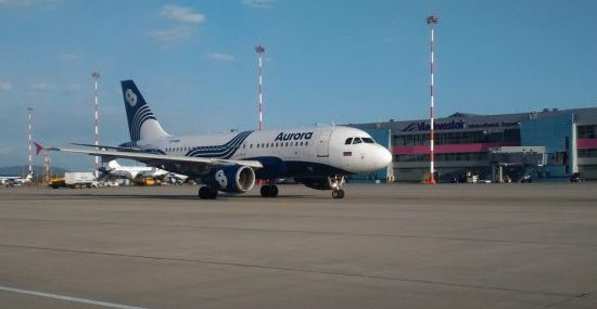 Международный аэропорт Владивосток вошел в список Forbes