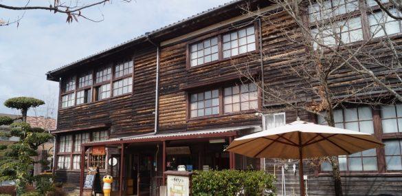 Обратная сторона аграрного туризма или знакомство с Akizuno Garten в префектуре Вакаяма