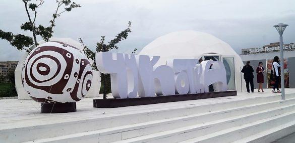 Прямой рейс соединит Владивосток и Анадырь