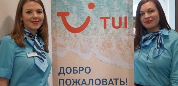 Компания TUI запускает чартеры на Байкал и готовит маршруты выходного дня на Дальний Восток