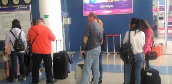 Определили цели поездок россиян за границу